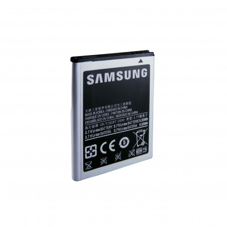 Battery(GT-i9300)
