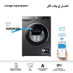 Machine à Laver Samsung Addwash 9 kg Silver