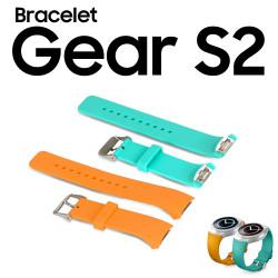 Bracelet Silicone Galaxy Gear S2 (22mm)
