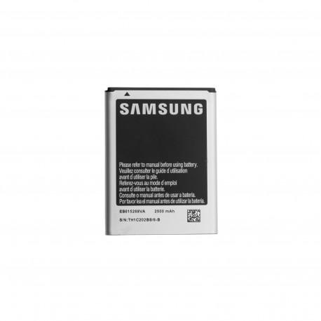 Batterie d'origine Galaxy Note 1